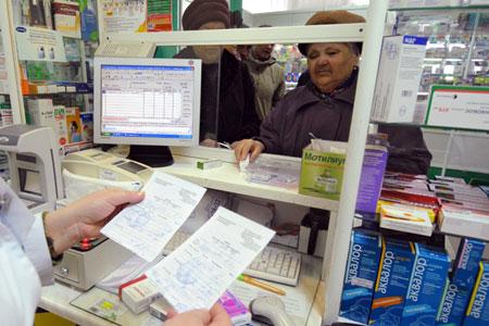 Стоматологическая поликлиника 3 санкт-петербург официальный сайт